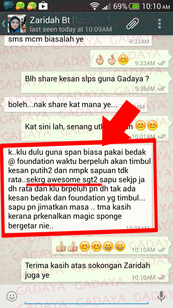 Gadaya testimonial